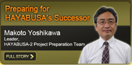 Makoto Yoshikawa from JAXA provided a status updated on Hayabusa 2
