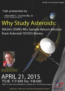 Why Study Asteroids? Harold Connolly provides the answers.